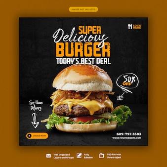 Pyszne burger i jedzenie menu szablon mediów społecznych banner