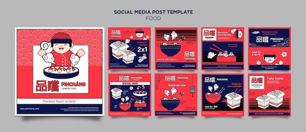 Pyszne chińskie jedzenie w mediach społecznościowych