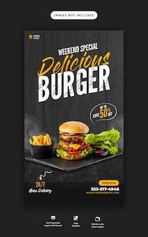 Pyszne menu z burgerami i jedzeniem szablon historii na instagramie i facebooku
