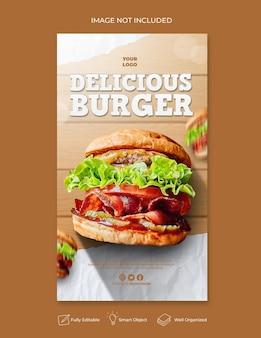 Pyszne menu z burgerami na instagramie i szablon historii w mediach społecznościowych