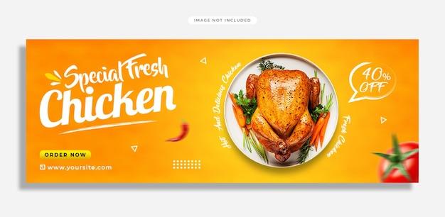 Pyszne menu z jedzeniem i baner społecznościowy restauracji i szablon okładki