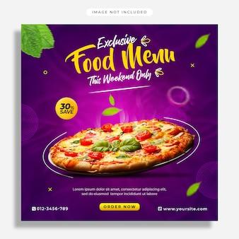 Pyszne menu z jedzeniem i baner społecznościowy restauracji i szablon postu