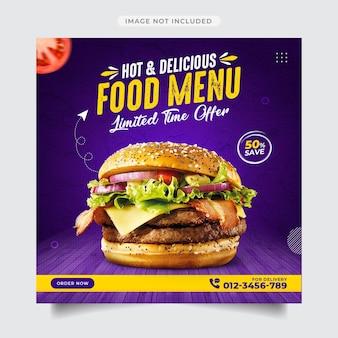 Pyszne menu z jedzeniem i szablon postu w mediach społecznościowych restauracji