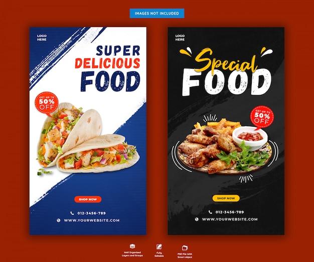 Pyszne menu żywności lub restauracja instagram historie post szablon szablon