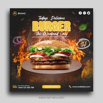 Pyszny burger i menu z jedzeniem w mediach społecznościowych post szablon banera instagram post