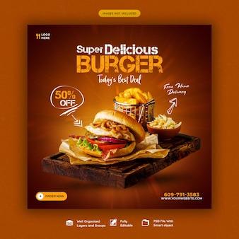 Pyszny burger i szablon banera mediów społecznościowych menu żywności