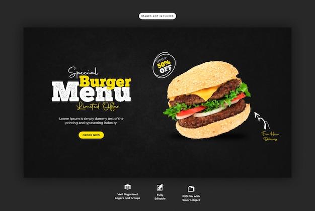 Pyszny burger i szablon baneru internetowego menu żywności