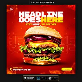 Pyszny burger szablon postu w mediach społecznościowych