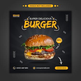 Pyszny burger w mediach społecznościowych i szablon banera internetowego