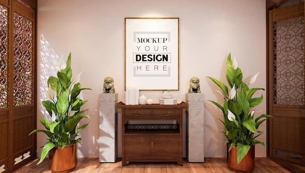 Rama plakatowa w salonie makieta