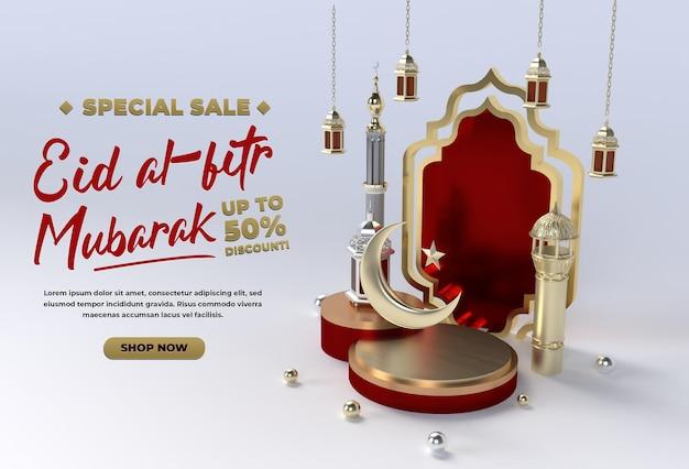Ramadan eid mubarak al fitr kareem islamski szablon uroczystości