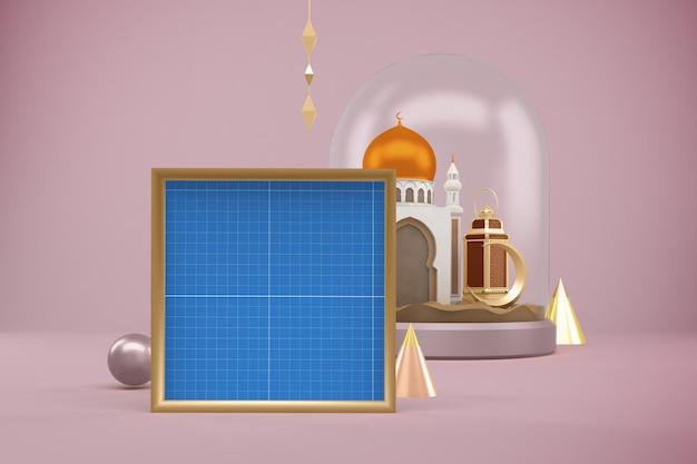 Ramadan frames projekt makieta