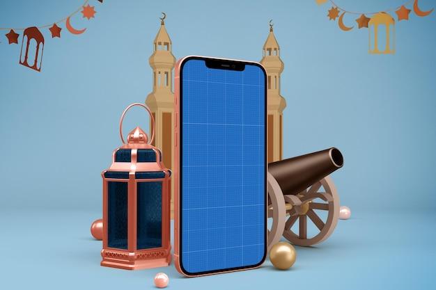 Ramadan inteligentny telefon v3