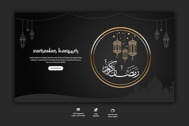 Ramadan Kareem Tradycyjny Islamski Festiwal Religijny Baner Internetowy Premium Psd
