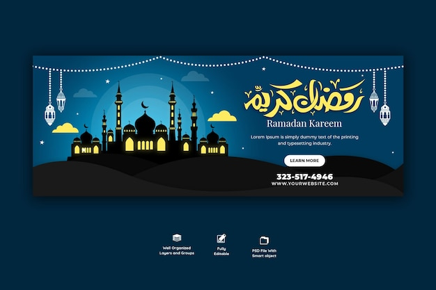 Ramadan kareem tradycyjny islamski festiwal religijny na facebooku