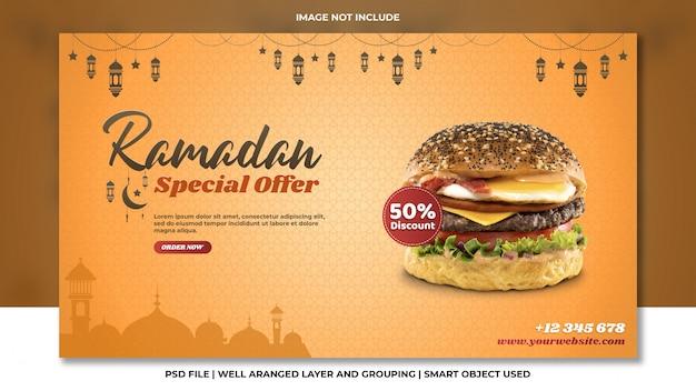 Ramadan specjalna oferta rabatowa pomarańczowy burger fast food szablon