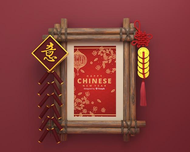 Ramka tematyczna z chińskiego nowego roku z mokc-up