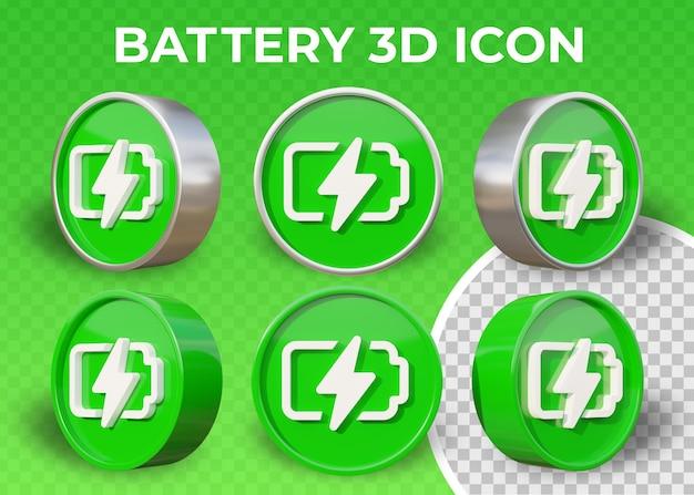 Realistyczna bateria płaska lub ikona na białym tle energii 3d