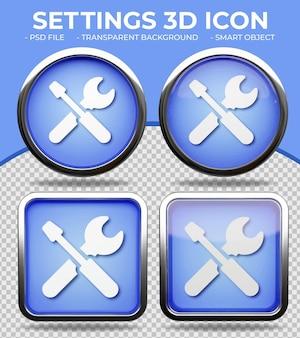 Realistyczny niebieski szklany przycisk błyszcząca okrągła i kwadratowa ikona ustawień 3d