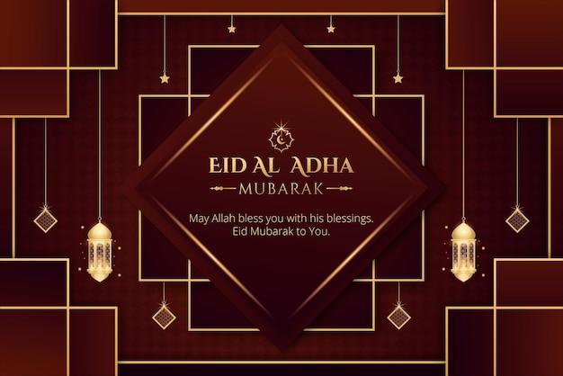 Realistyczny projekt tła festiwalu eid al adha bakrid