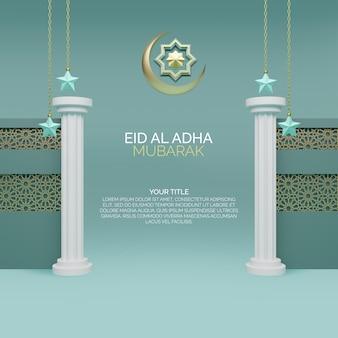 Render 3d islamskiego projektu półksiężyca i abstrakcyjnego projektu z masażem
