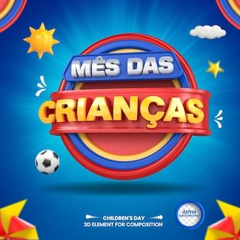 Render 3d opuścił miesiąc dzień dziecka z piłką do kompozycji w brazylijskim designie w języku portugalskim