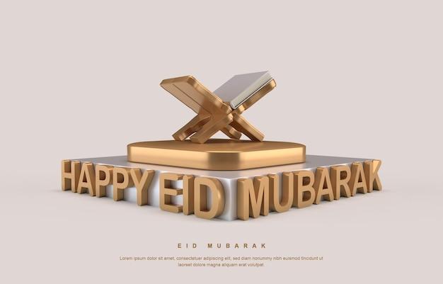 Renderowanie 3d banera eid mubarak