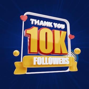 Renderowanie 3d dziękuję banerowi 10 tys. obserwujących