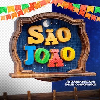 Renderowanie 3d po lewej stronie sao joao z flagami i drewnem na imprezę w języku brazylijskim