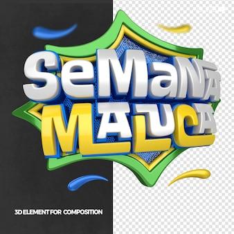 Renderowanie 3d pozostawiło szalony tydzień w kampaniach sklepów ogólnospożywczych w brazylii