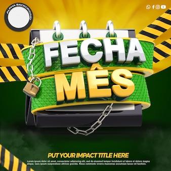 Renderowanie 3d zielony front zamyka miesięczną promocję sklepów w ogólnej kampanii w brazylii