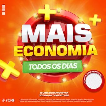 Renderuj 3d więcej oszczędności dla ogólnej kampanii sklepowej w języku portugalskim