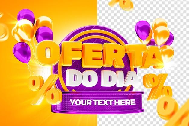 Rynek fioletowych etykiet dnia 50 procent brazylijskiej kampanii renderowania 3d