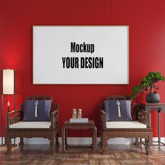 Salon wnętrze domu podłoga szablon tło rama makieta projekt kopia przestrzeń renderowanie 3d