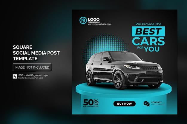 Samochód w mediach społecznościowych instagram post lub kwadratowy szablon reklamy baneru internetowego