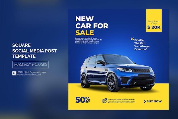 Samochód w mediach społecznościowych na instagramie lub w kwadratowym banerze reklamowym