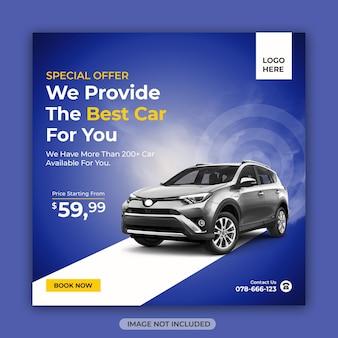 Samochodowe media społecznościowe instagram post lub kwadratowy szablon reklamowy banera internetowego