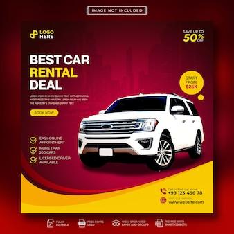 Samochodowy post na instagramie w mediach społecznościowych lub kwadratowy szablon reklamowy banera internetowego