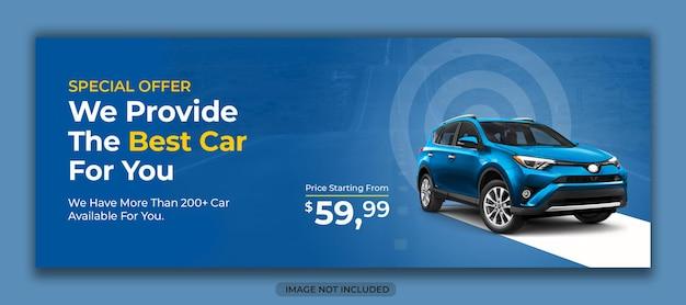 Samochodowy post w mediach społecznościowych i szablon okładki na facebooka