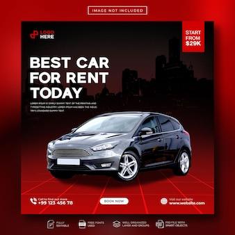 Samochodowy post w mediach społecznościowych lub kwadratowy szablon reklamowy banera internetowego