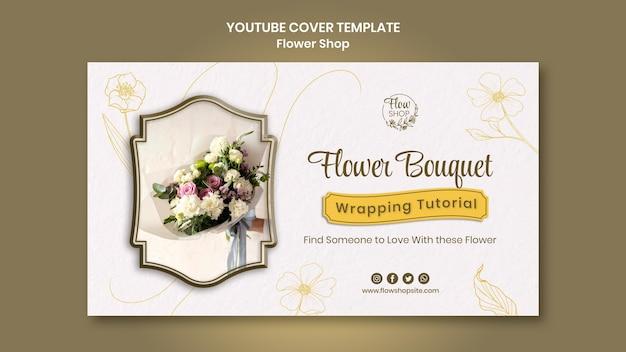 Samouczek dotyczący pakowania kwiaciarni na okładce youtube