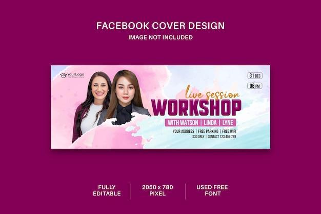 Sesja na żywo warsztaty biznesowe okładka mediów społecznościowych i projektowanie banerów