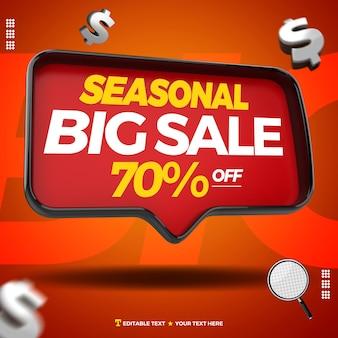 Sezonowa duża sprzedaż w polu tekstowym 3d do 70 procent