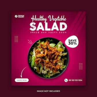 Sieć sałatek warzywnych i szablon banera restauracji fast food w mediach społecznościowych