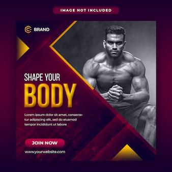 Siłownia i fitness media społecznościowe post i szablon transparent internetowych