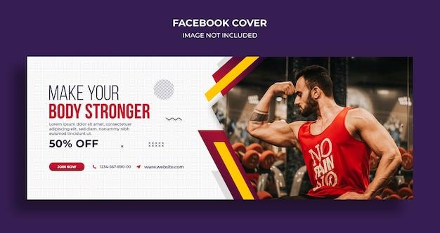 Siłownia i fitness promocyjna okładka osi czasu na facebooku i szablon banera internetowego