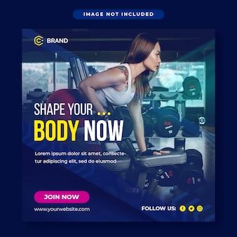 Siłownia i fitness promocyjny post mediów społecznościowych i szablon transparent internetowej