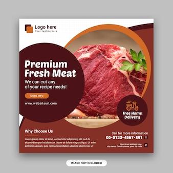 Sklep mięsny i mięsny post w mediach społecznościowych i szablon projektu banera internetowego