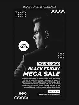 Sklep mody czarny piątek teraz szablon banner premium psd