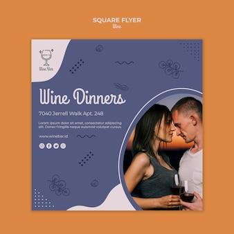 Sklep z winami szablon kwadratowych ulotki